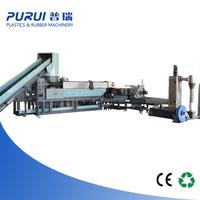 two stage plastic recycling machne/film pelletizing machine