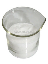 High Quality DISTILLED MONOGLYCERIDE(Distilled Glycerin Monostearate) DMG as food emulsifier