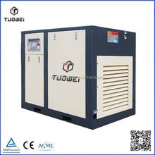 Save energy 10bar screw economic air compressor for marine