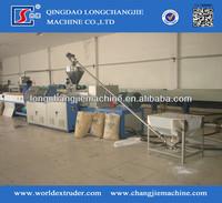 PVC window profile production line/PVC windows profiles production line/PVC profile production