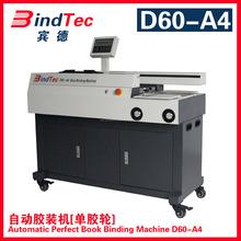 D60-A4 Ligação PUR & EVA livro máquina / máquina vinculativo cola / máquina obrigatória
