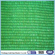 green shade cloth shade net 50% 70% 90%