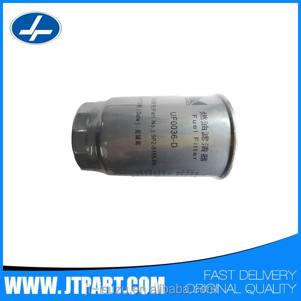 fuel filterUF0036-D.jpg