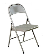Cheap Metal Folding Chair For Sale (Living Room Chairs) HYF-103-5