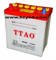 lead acid dry car battery for japan car