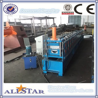 Roof used gutter machines for sale