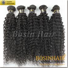 Tangle Free Wholesale short hair brazilian curly weave
