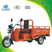 Wholesale three wheel gasoline motor rickshaw for old man with open cargo