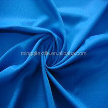 colourful polyester pongee fabric /pongee umbrella