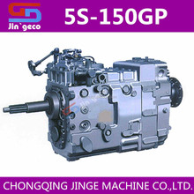 ZF Gearbox 5S-150GP for Howo Truck