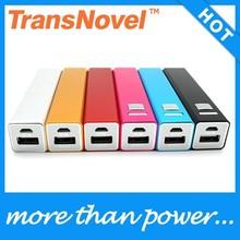 2014 Best Selling Gift Mobile Power Bank 2600mah