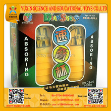 YUXIN TOYS educational toys of speed stack cup playing with fast speed and change color and position