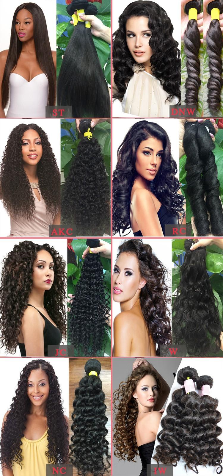 Unprocessed 100 Kinky Curly Brazilian Human Hair Wigs Weave For