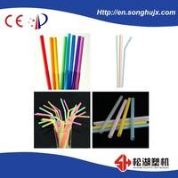 pp pe plastic three-color drink straw machinery