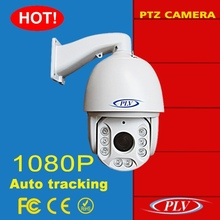 Network 1080p 2mp h.264 20x hd optical zoom ir outdoor high speed dome auto tracking ptz ip camera