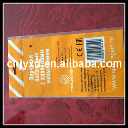 CPP Self-adhesive Surgical Face Mask Bags