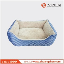 Soft Plush Pet Dog Cat Bed Cozy Pet bed