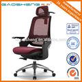GT1-BTY-C moderna giratoria innovación silla de malla