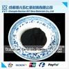 High grade vanadium carbide powder