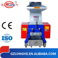 High quality plastic recycling equipment small