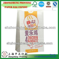 mcnuggest chicken takeaway paper bag, foil lined, greaseproof