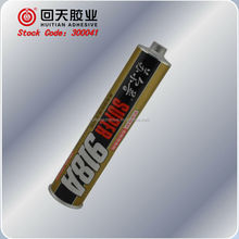 HUITIAN 918A car windshield rubber auto glass rubber adhesive and sealant