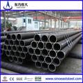 De alta calidad!!! Q195 2''welded de tubos de acero/soldadas de acero inoxidable accesoriosdetubería/tubo de acero