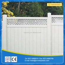 high quality Vinyl cheaper china PVC PRIVACY FENCE