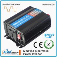 300W DC-AC max power inverter,cheap mini power inverter