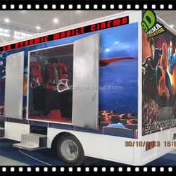 trailer moving 5d cinema theater movie for entertainment