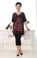 Women's Knited Elastic Fashion Tops Short sleeves T-shirt with rhinestones shirts CF