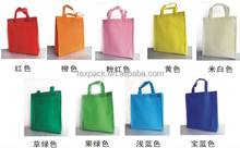 china supplier recycled pp woven shopping bag wholesale
