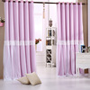 wholesale modern curtain fabric finished curtain