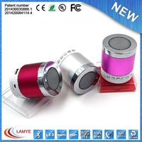 import wholesale electronics low price shenzhen bluetooth speaker 2014