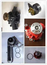 deutz diesel water pump for all deutz engine models