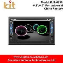 Steering Wheel Control dvd gps navigation hand free bluetooth