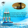Liquid Silicone Sealant Factory Directly Sell Construction Adhesives
