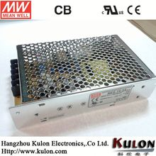 MEANWELL 75W 5V Miniature Power Supply
