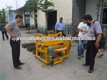 precio máquina fabricación de bloque pequeño DMYF-4A