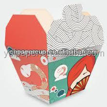 fried chicken packaging boxes / disposable fried chicken packaging boxes/ mini fried chicken packaging boxes