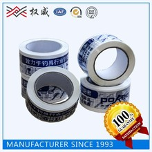 TOP QUALITY BRANDED PACKING TAPE ACRYLIC ADHESION