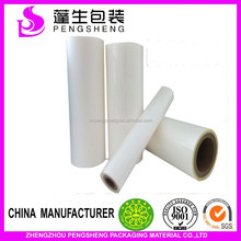Hot laminating film BOPP material from chinese supplier