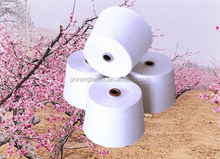 100%Polyester Spun Yarn 50s