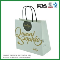 Small Recycled Brown Kraft Paper Carry Bags with Paper Twist Handles ,luxury paper shopping bag