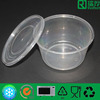 450ml Takeaway Plastic Food Container /plastic food divider tray