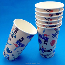 hot drink 16oz single wall paper cup, 16oz paper cup, 16oz coffee cup
