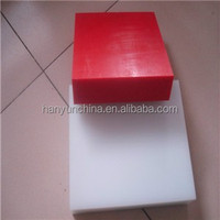 yellow color 20mm HDPE plastic SHEET/hdpe panel