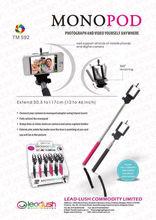 Selfie stick, Extendable monopod