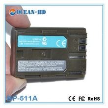 BP-511A for Canon customized 7.4 volt high capacity lipo battery