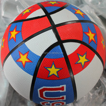 Excellent quality Crazy Selling american basketball on sale